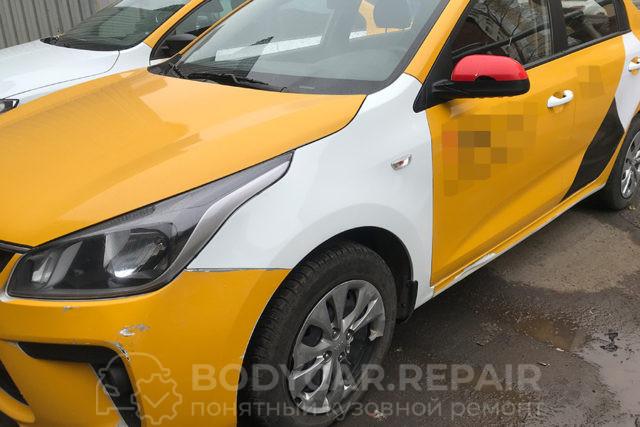 Ремонт и покраска переднего крыла Kia Rio
