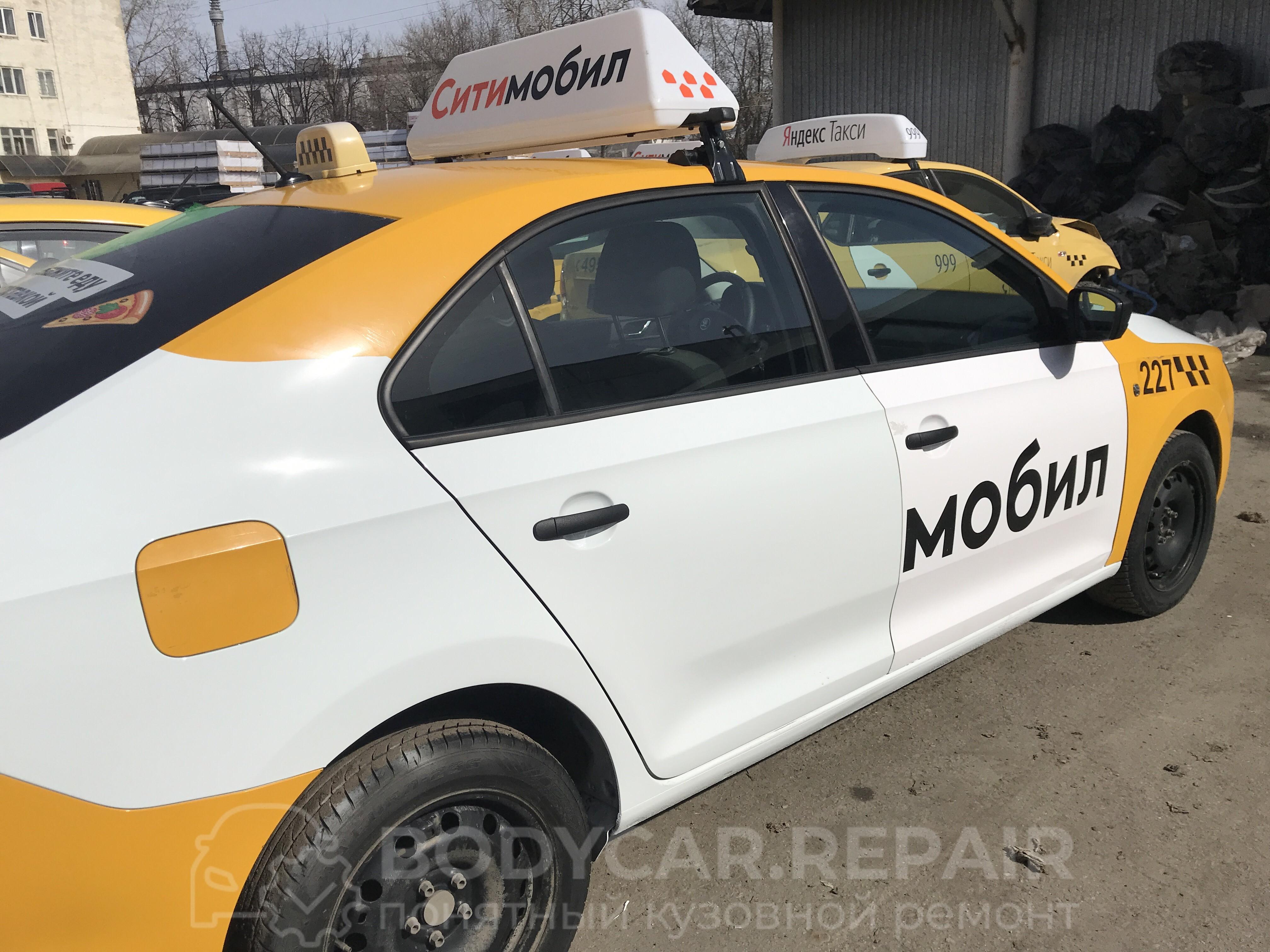 Кузовной ремонт автомобиля Skoda Rapid
